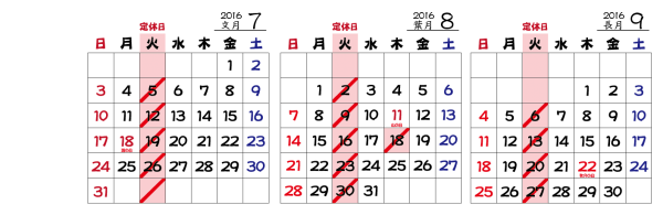 ニュースレター用カレンダー生成7-9ai